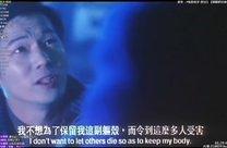 【林正英】僵尸 女鬼 弹幕 护体图片