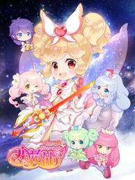 小花仙 第4季 守護天使2