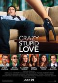 瘋狂愚蠢的愛