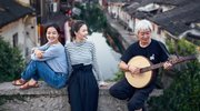 第6期:譚維維杭州尋找丟失童謠