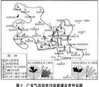 阴茎愹aizyi�9i�_上部含植物化石clathropteris meniscioides,cladophlebis racibor