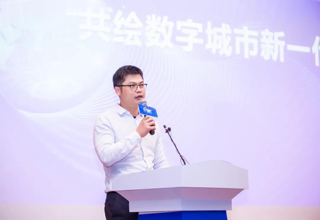 360政企安全集团亮相2021河南省网安周 分享数字城市建设之道