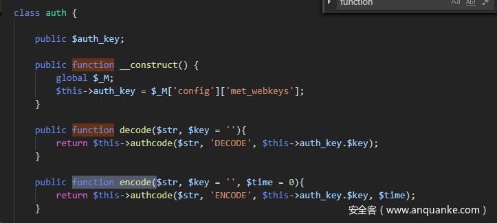漏洞丨metinfo 6.2.0最新版本前台注入分析-互联网之家
