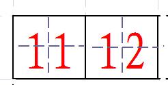 阿拉伯數字11,12在四線田字格中的正確寫法圖片