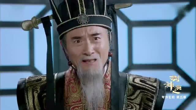 封神演義:紂王陷害姬昌,王叔點醒紂王,大商完了