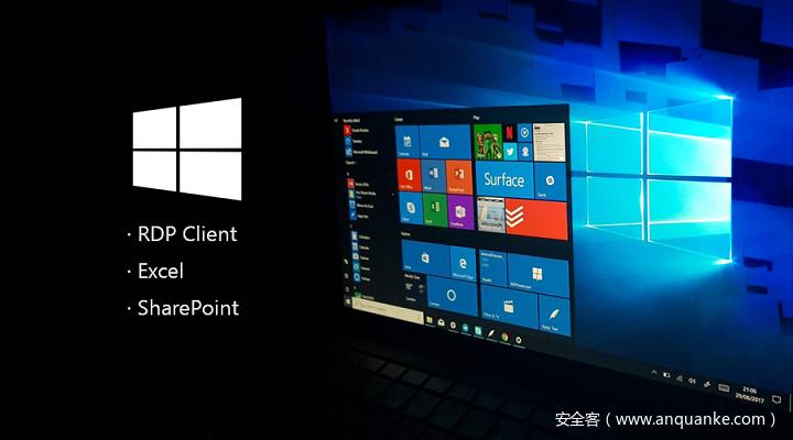 微软补丁日: RDP Client/Excel/SharePoint 远程代码执行漏洞预警