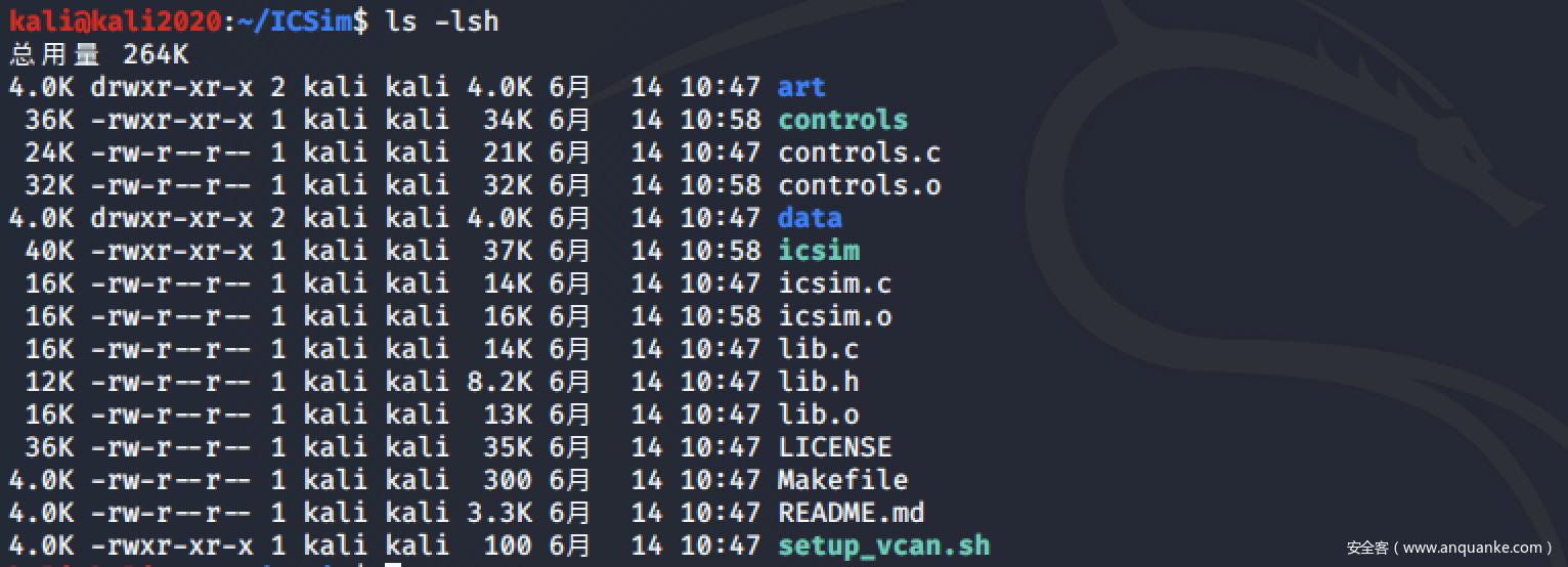 ICsim安装完成