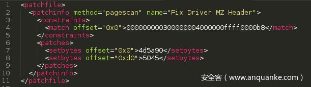 Uroburos Rootkit中对HOOK的简单分析以及驱动的内存提取