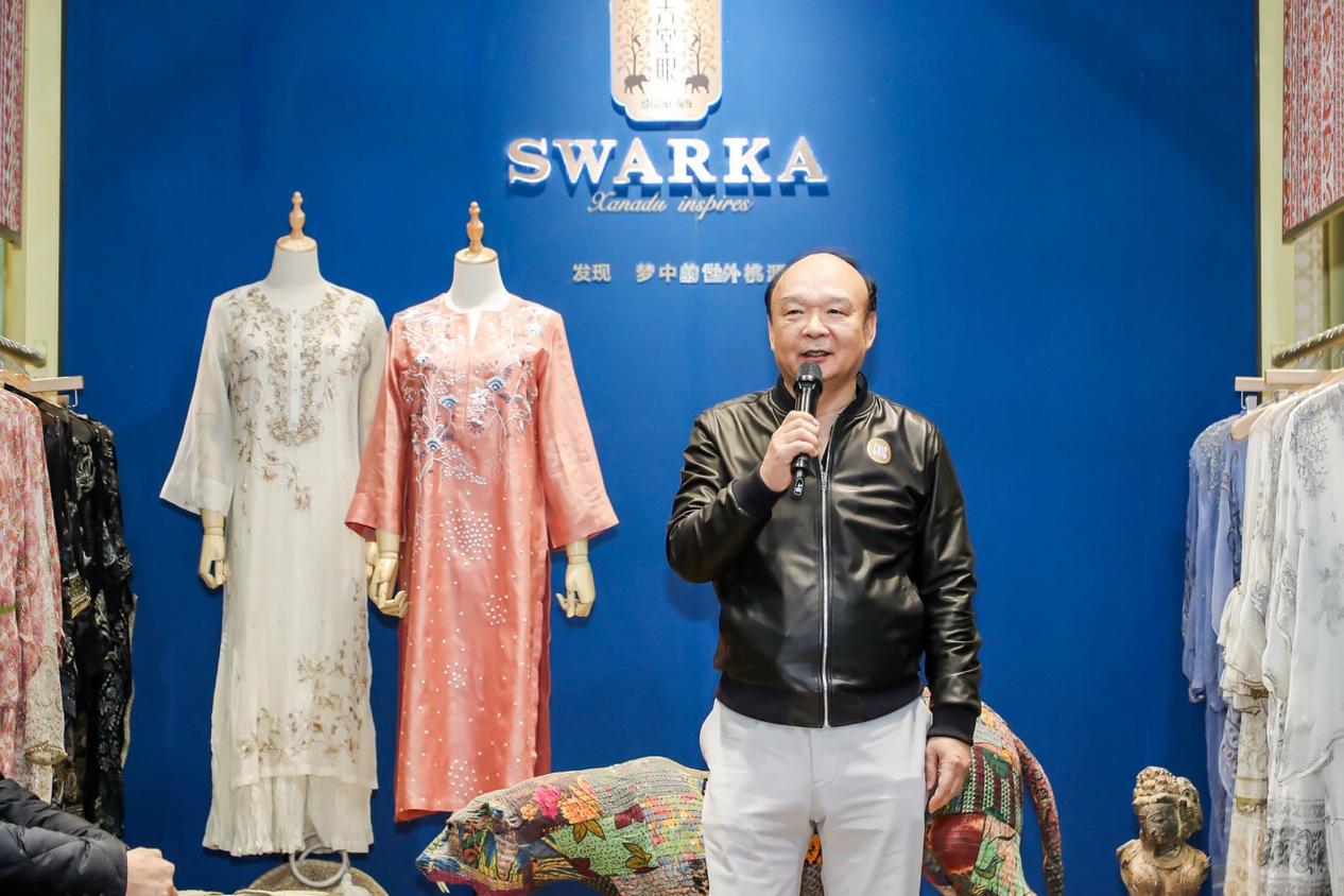 发现梦中的世外桃源——SWARKA天堂眼2019CHIC展