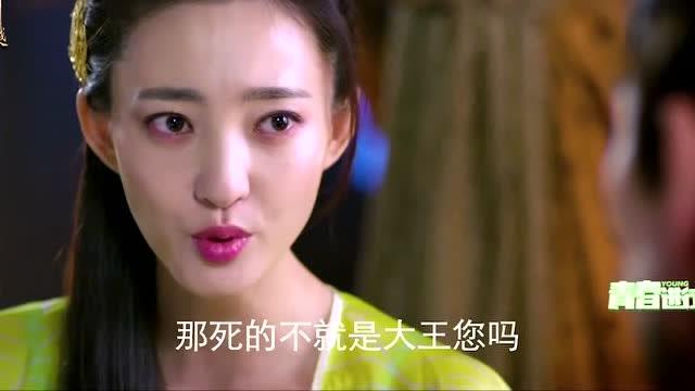 封神演義:妲己一番甜言蜜語說到紂王的心坎里,她與鄧倫起了爭執