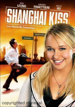 上海之吻(喜剧片)