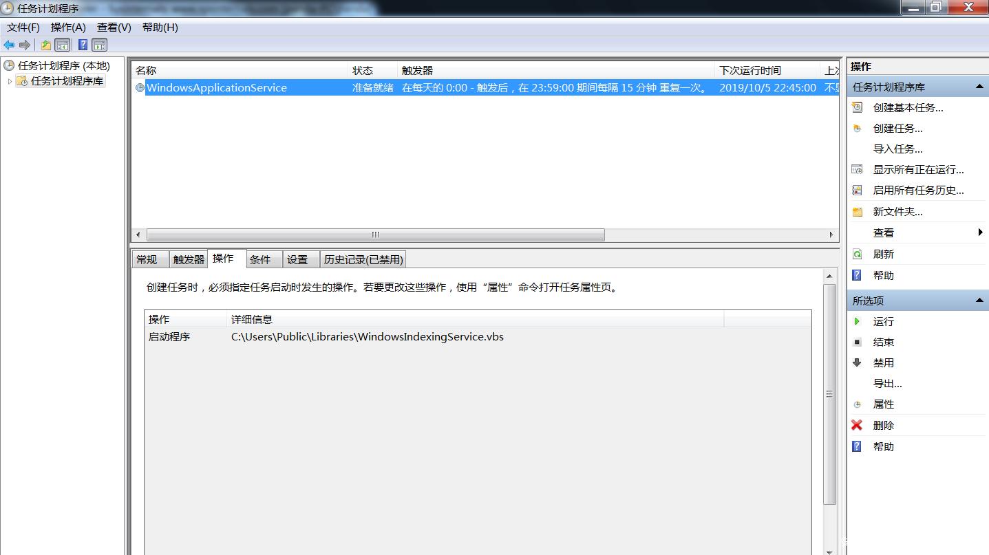 垃圾邮件传播新型FTCode无文件勒索病毒