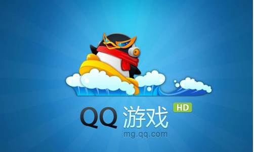 qq游戏安装后打不开_QQ游戏打不开怎么回事_360新知