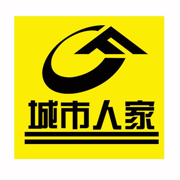 城市人家装饰(集团)有限公司是由国内大型房地产公司及国内金融投资机构投资的大型家居连锁装饰企业。公司拥有雄厚的经济实力,是中国建筑装饰协会会员单位、中国建筑装饰综合实力十强企业、北京室内装饰协会副会长单位,北京室内装饰行业五星级诚信企业,北京室内装饰行业优秀企业,具有国家装饰设计乙级及施工贰级资质。