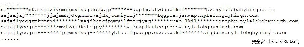 【重大事件】知名终端模拟软件XSHELL多版本存在后门,或上传用户服务器账号密码!(12:40分更新)
