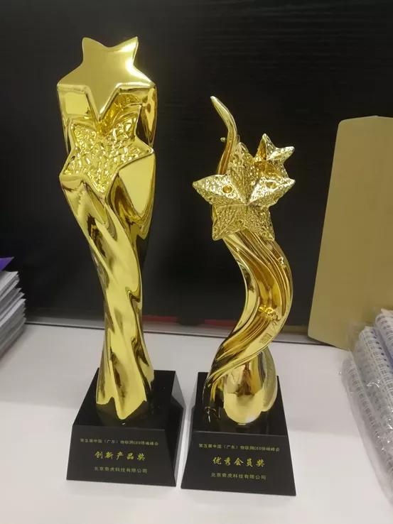 再获实力认证!360集团荣获物联网领域两项大奖