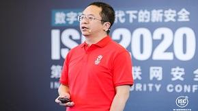ISC 2020周鸿祎谈数字时代网络安全新认识:能力成安全体系建设的核心目标