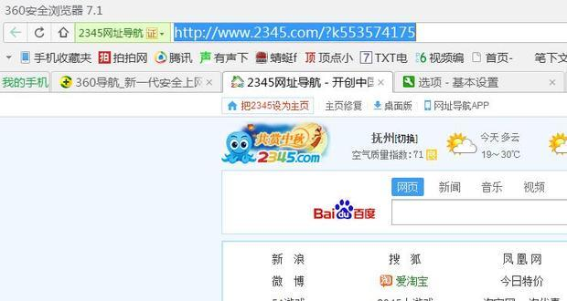 WWW_4466KK_COM_2345.com/?k553574175页?求解答!