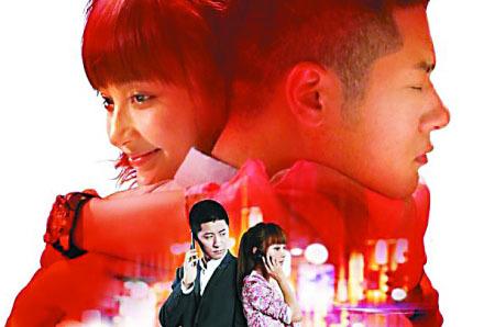 新恋爱时代23集_新恋爱时代