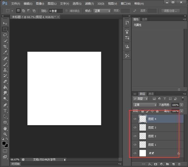ps cs6制作gif图_如何使用Photoshop CS6制作并保存GIF动态图片_360新知