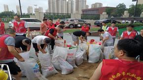 为河南捐款4000万后,360又积极组织员工参与救援工作