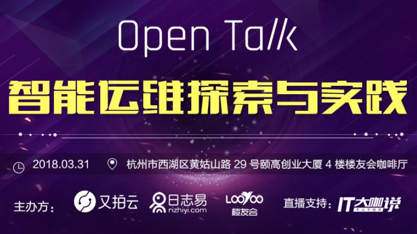 conference_log