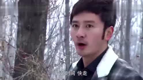 天狼星行动队_360影视-影视搜索